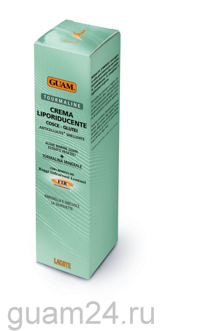GUAM Крем антицеллюлитный c жиросжигающим эффектом с микрокристаллами Турмалина, 200 мл. код 0780