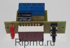 Ампер-вольтметр-ваттметры постоянного тока ВАВПТ 100В  +/- 20A