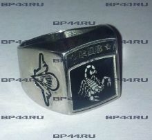 Перстень 104 гв.ВДД-31 гв.ОДШБр(ОВДБр)