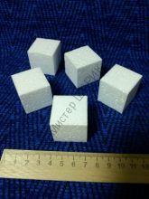 Кубики пенопластовые 3 см / 50шт.