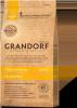 Grandorf DOG 4 вида мяса для/мелких пород cтарше 1 года.