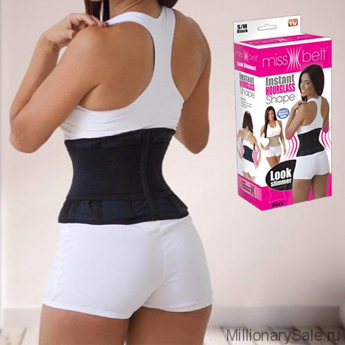 Пояс для похудения Miss Belt (Мисс Белт), Размер L-XL