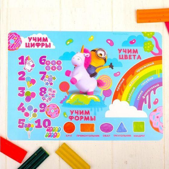 Коврик для лепки «Учим цифры, цвета и формы», A4