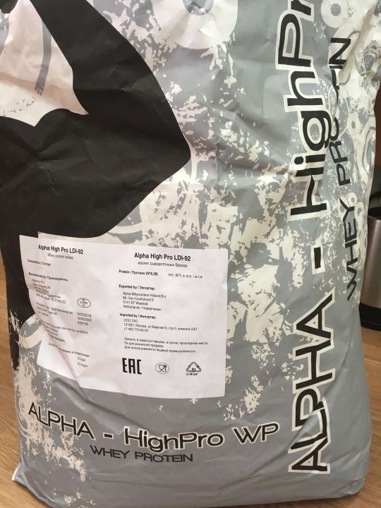 Изолят сывороточного белка  Alpha HighPro LDl-92%