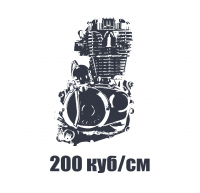 Квадроциклы от 200 кубов