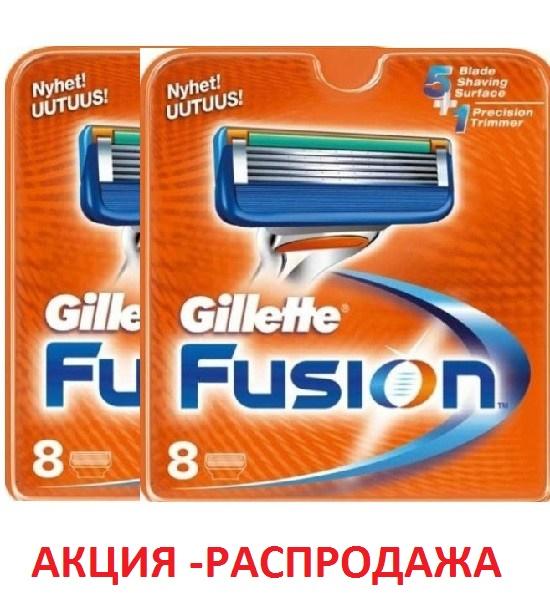 й: Gillette Fusion сменные кассеты (16 шт)