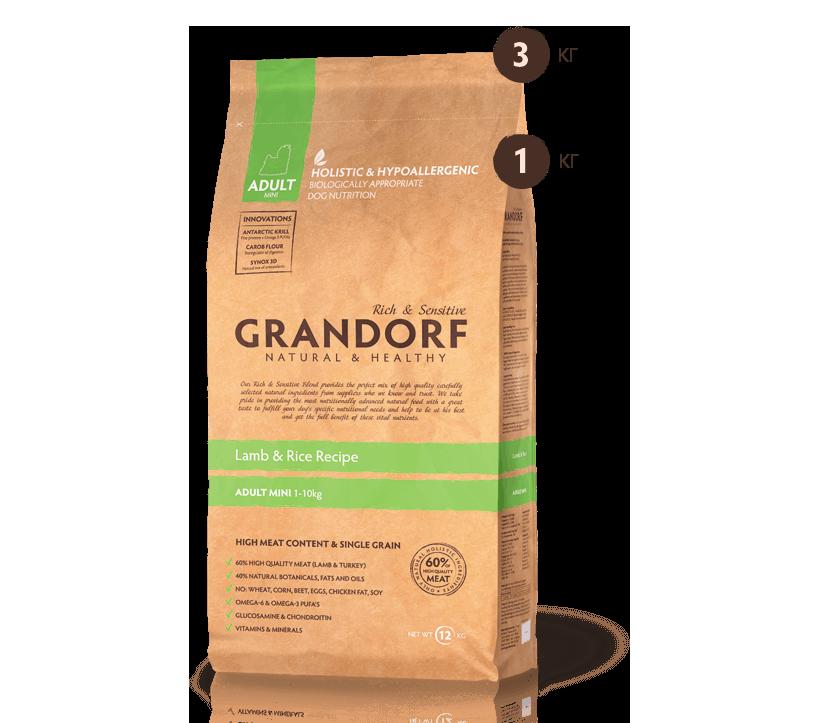 GRANDORF Lamb&Rice Adult Mini для взрослых собак мелких пород, с ягненком и рисом 1 кг