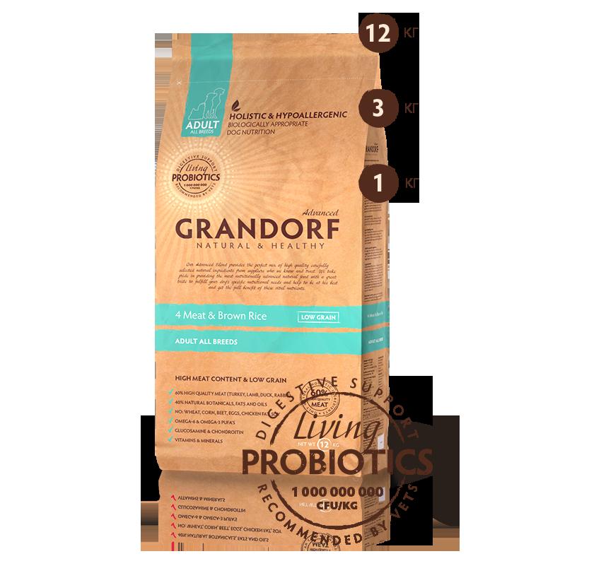 GRANDORF PROBIOTIC Adult All Breeds для собак, с живыми пробиотиками, 4 видами мяса и бурым рисом 1кг