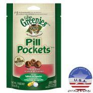 Pill Pockets for Cats  маскировочные карманы для таблеток для кошек с ароматом и вкусом лосося 45 штук
