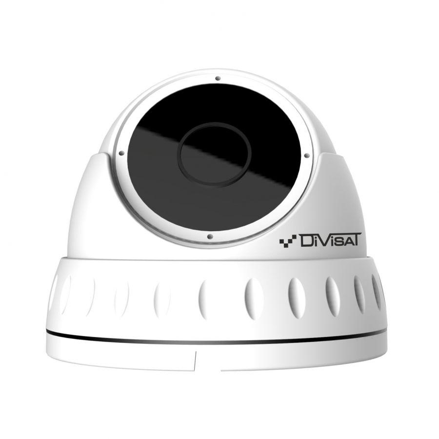 DVI-D221 Version 2.0 купольная видеокамера 2,8мм 2 Мр..