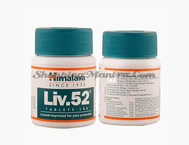 Лив.52 для здоровья печени Хималая | Himalaya Liv. 52 Tablets