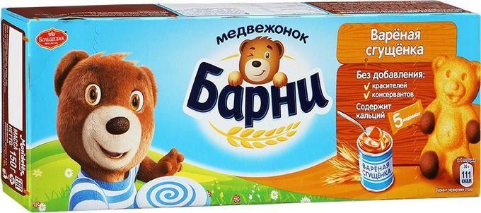 Медвежата Барни
