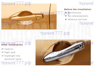 Накладки на ручки дверей, сnt4x4, хром