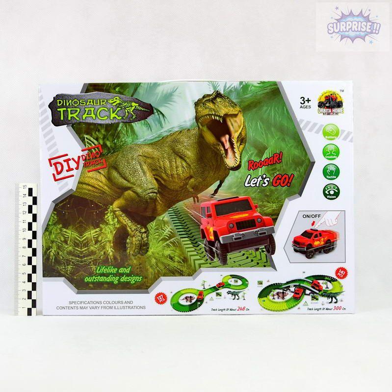 Автотрек Dinosaur Tracks 141 деталь 300см (№GD-02A)