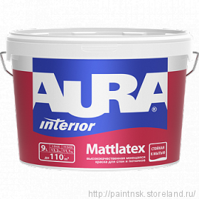 Aura Interior Mattlatex (Маттлатекс)