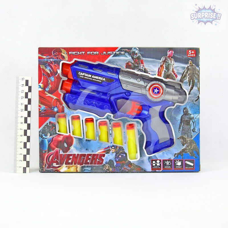 Пистолет Бластер капитан америка +пули (№A928)