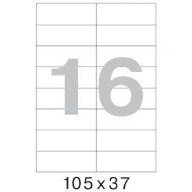73570 / 641809  Этикетки самоклеящиеся Mega label белые 105х37 мм (16 штук на листе А4, 100 листов в упаковке)