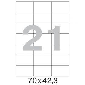 73573 / 641812  Этикетки самоклеящиеся Mega label белые 70х42.3 мм (21 штука на листе А4, 100 листов в упаковке)