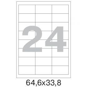 73575 / 641816 Этикетки самоклеящиеся Mega label белые 64.6х33.8 мм (24 штуки на листе А4, 100 листов в упаковке)