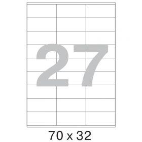 73576 Этикетки самоклеящиеся Mega label белые 70х32 мм (27 штук на листе А4, 100 листов в упаковке)