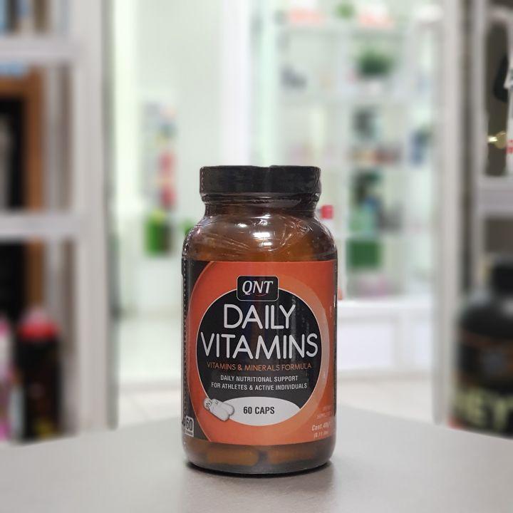 QNT - Daily Vitamins (60 капс)