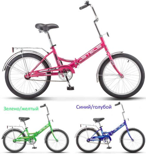 Детский складной велосипед Stels Pilot 310 (2018) (2019)