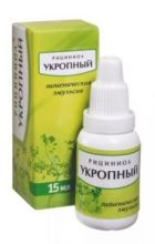 «Рициниол Укропный» эмульсия