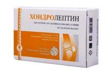 Хондролептин, таб. 50 шт.