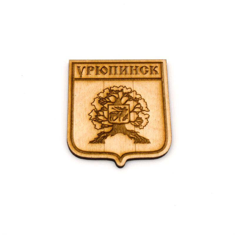 """Магнит деревянный """"Урюпинск"""" Герб"""