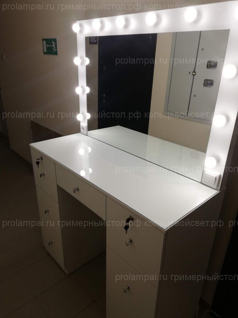 Грименый стол 180*120*50 см.