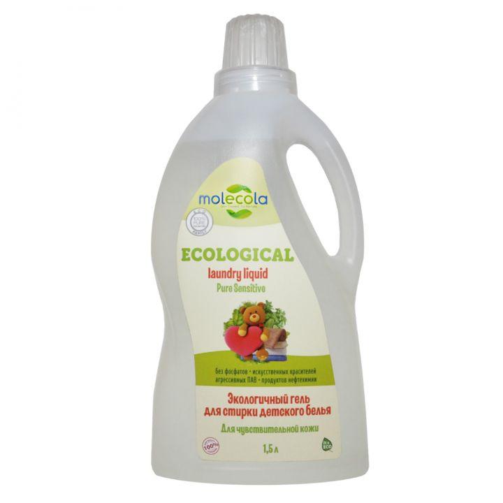 Экологичный гель для стирки детского белья для чувствительной кожи, 1,5л