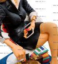 "Фигурка бизнес леди 85546 ""The Businesswoman. Forchino"""