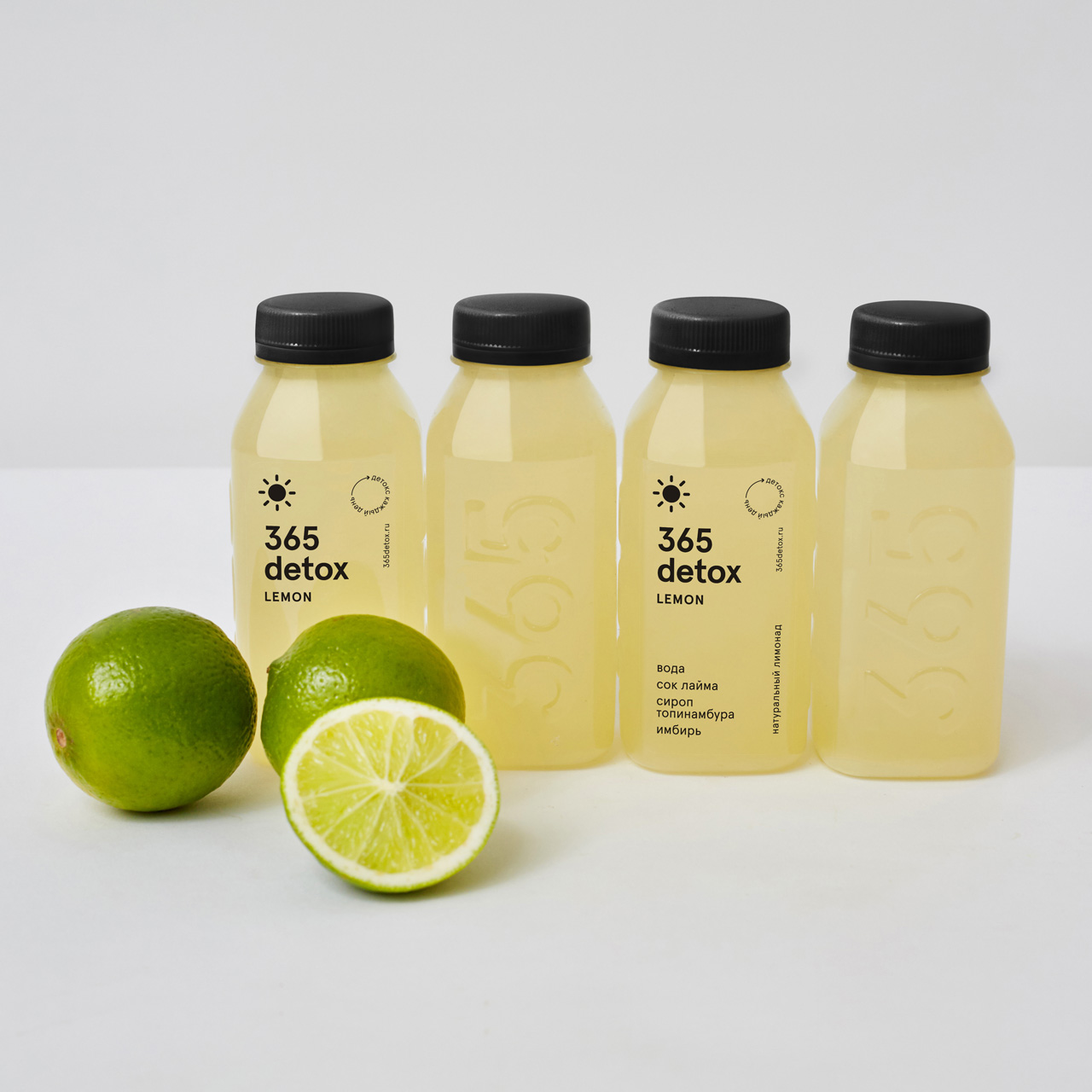Имбирный лимонад LEMON
