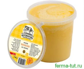 Масло топлёное из Вохмы, 900 гр.