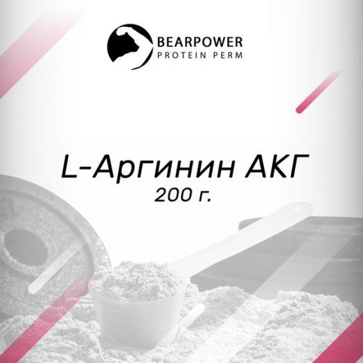 L-Аргинин АКГ 200 г