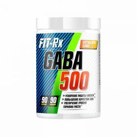 GABA 500 90 капсул (Fit-Rx).