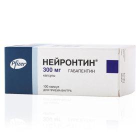 Нейронтин 200 мг две упаковки за 5000 рублей