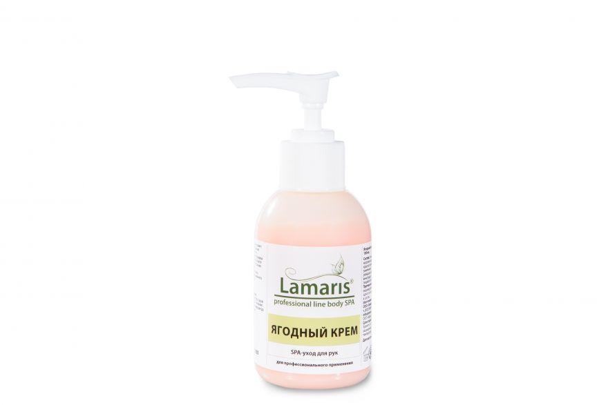 Ягодный крем для рук, 100 мл.Lamaris