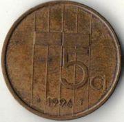 5 центов. 1996 год. Нидерланды.