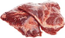 Щека говяжья Аргентина от 10 кг