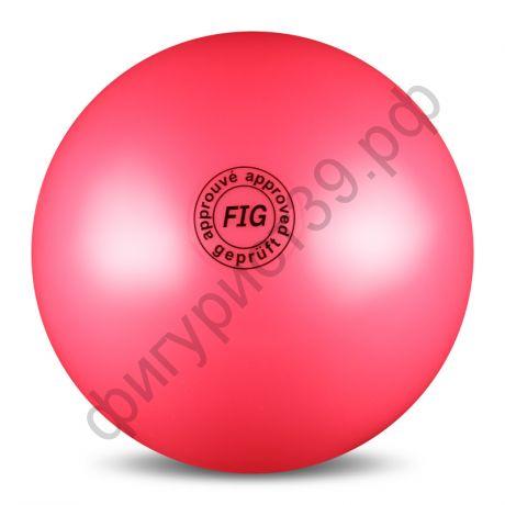 Мяч для гимнастики, 19 см
