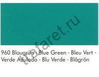 Краска Marabu Tampastar TPR 960 (сине-зелёный) 1 л.