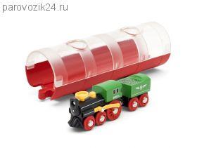 Паровоз и туннель, 3 элемента