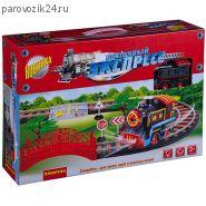 """Железная дорога """"Восточный экспресс"""" с паровозом, 154 см"""