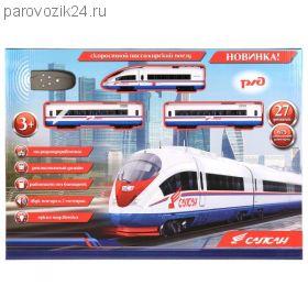 "Железная дорога на р/у ""Сапсан"" (на бат., свет, звук)"