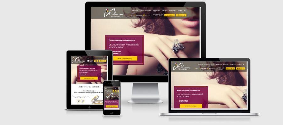 Agat website