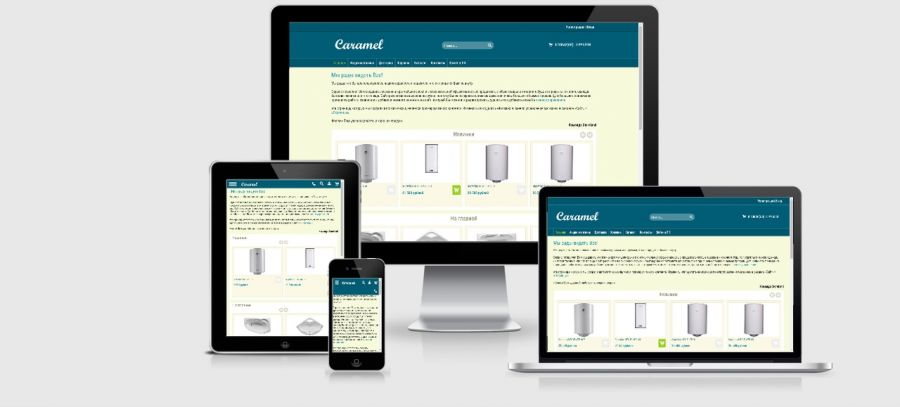 Caramel website