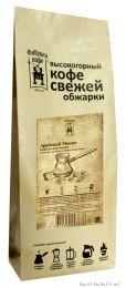 """Кофе молотый """" Арабский Мокко"""""""