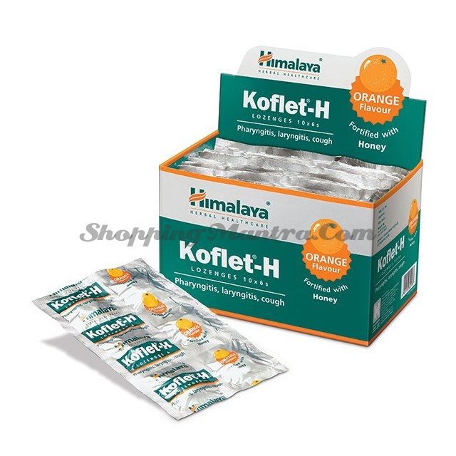 Кофлет леденцы от кашля (апельсин) Хималая | Himalaya Koflet H Lozenges Orange