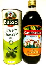 Оливковое масло BASSO (Италия)